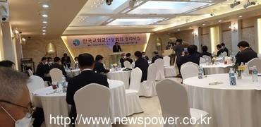 한국교회부활절연합예배, 4월12일 개최