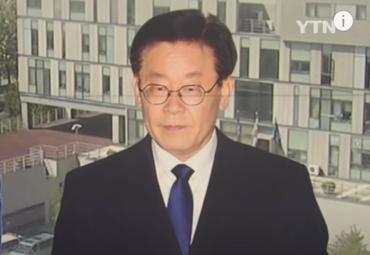 """이재명, 북한 성경보내기 선교단체에 """"간첩행위""""라 비난"""