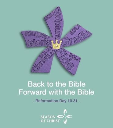 종교개혁 기념 핀 셀폰 배경화면으로 사용하세요!
